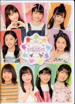 Tsubaki Factory FC Event ~Camellia Fai! vol.7 Camellia Party e Youkoso!~