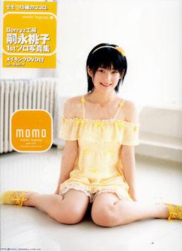 Photobooks von Momoko Tsugunaga