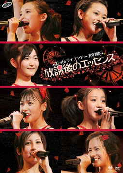 ℃-ute Live Tour 2007 Aki ~Houkago no Essence~