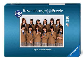 Morning Musume als Ravensburg Puzzle