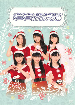 Tsubaki Factory FC Event 2015 ~Mini Mini☆Christmas Kai~