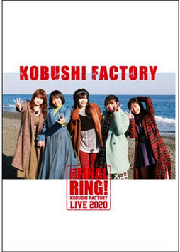 KOBUSHI - FACTORY LIVE 2020 ~THE LAST RING~ PHOTOBOOK