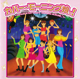 "Cover Morning Musume! ~Various Artist Covers ""MORNING MUSUME""!~"