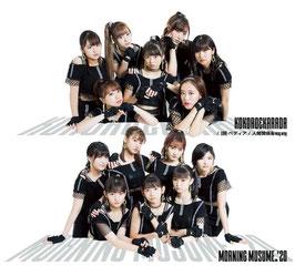 KOKORO&KARADA / LOVEpedia / Ningen Kankei No way way