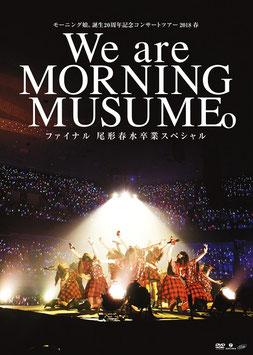 Morning Musume. Tanjyo 20 Shunen Kinen Concert Tour 2018 Haru - We are MORNING MUSUME. - Final Ogata Haruna Sotsugyo Special