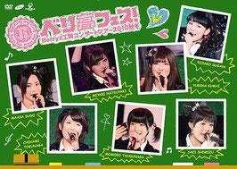 Berryz Koubou Concert Tour 2010 Aki Fuyu ~Berikou Fes!~