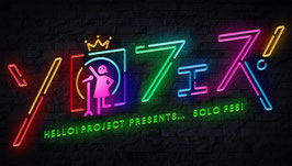 Hello!Project presents: Solo Fes