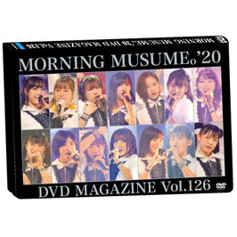 Morning Musume DVD Magazin
