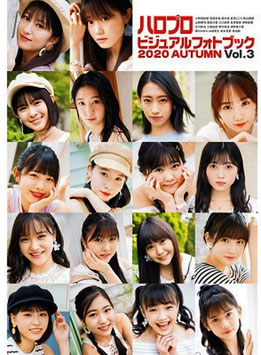 HELLO!PROJECT VISUAL PHOTOBOOK AUTUMN 2020 VOL.3