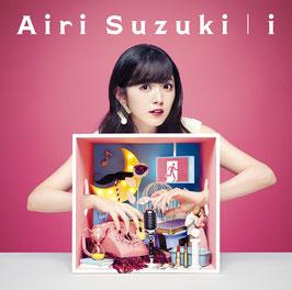 Airi Suzuki ( I)