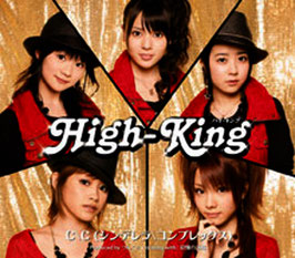 HIGH KING CC CINDERELLA