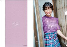 Maimi Yajima Clear Files mit Bild 2