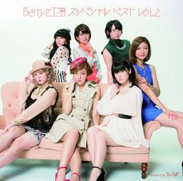 Berryz Kobo Special Best Vol.2