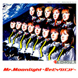 Mr.Moonlight~Ai no Big Band~