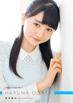 Photobooks von Haruna Ogata