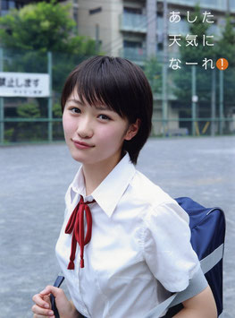 Photobooks von Haruka Kudo!
