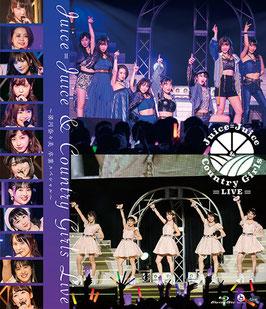 Juice=Juice  & Country Girls Live  ~Yanagawa Namami Sotsugyo Special~