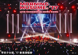 Morning Musume '17 Live Concert in Hong Kong