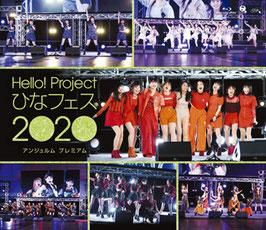 Hello!Project Hina Fes 2020 [Angerme Premium]