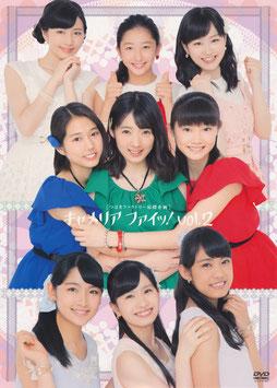 Tsubaki Factory Ouen Kikaku ~Camellia Fai! vol.2~