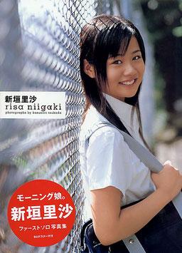 Photobooks von Risa Niigaki!