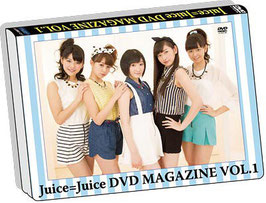 Juice=Juice DVD Magazin