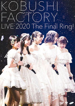 KOBUSHI-FACTORY LIVE 2020 THE FINALE RING