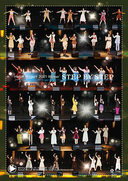 HELLO PROJECT 2021 WINTER ~STEP BY STEP~