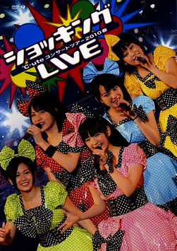 °C-ute Concert Tour 2010 Haru ~Shocking LIVE~