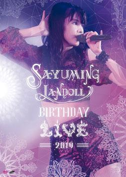 SAYUMI MICHISHIGE DVD SAYUMINGLANDOLL BIRTHDAY LIVE 2019
