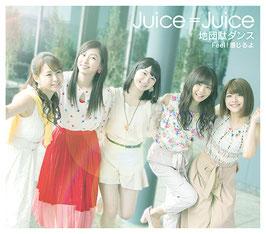 Jidanda Dance / Feel! Kanjiru yo
