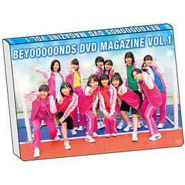 DVD MAGAZIN BEYOOONDS