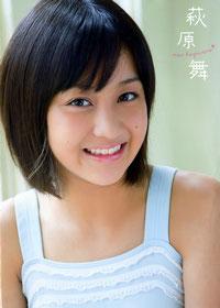 Photobooks von Mai Hagiwara