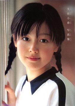Photobooks von Koharu Kusumi