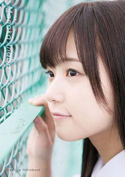 Photobook von Manaka Inaba