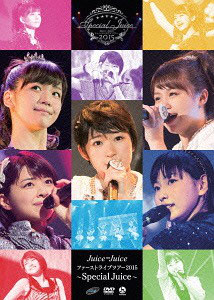 Juice=Juice First Live Tour 2015 - Special Juice -