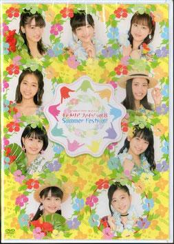 Tsubaki Factory FC Event ~Camellia Fai! vol.8 Camellia Party e Youkoso!~