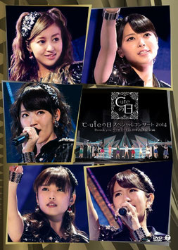 ℃-ute (910) no Hi Special Concert 2014 Thank You BeriKyuu! in Nippon Budokan
