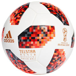 "Adidas® Fußball ""Finale Kiev 2018 OMB"" Der offizielle Matchball in der Champions League"