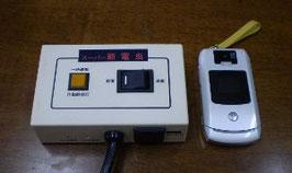スーパー節電虫 KS-009TR50                Super SOD KS-009TR50