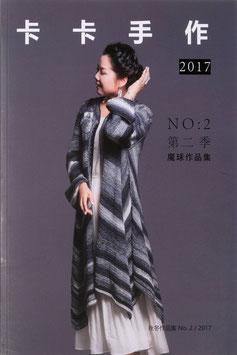 Ka Zhang No 2 Anleitungsbuch Original China Edition von Schoppel