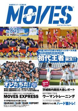 茨城スポーツニュース MOVES VOL.4(2020年1月号)