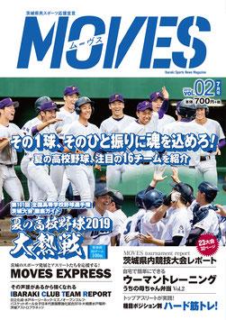 茨城スポーツニュース MOVES VOL.2(2019年6月号)