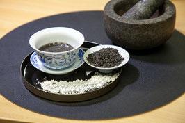 黑芝麻葛粉糊 ||  Süße Sesam-Kudzu Suppe