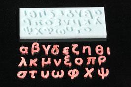 Letters Greek, lower case