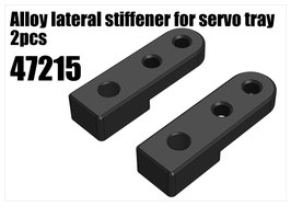Alloy lateral stiffener for servo tray 2pcs