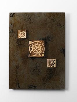 Gos. Quadro etnico. Composizione in metallo e legno. Tavolette magnetiche componibili.