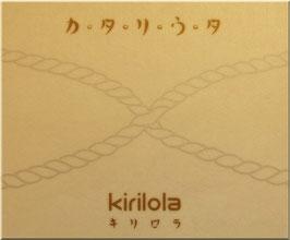 CD『カ・タ・リ・ウ・タ』