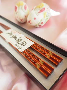 飛騨春慶 うさぎ箸