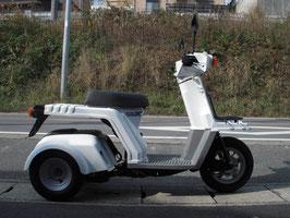 ホンダ ジャイロX2型 4サイクル